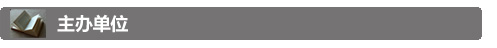 韩国三级什么的房子3离异家庭由原来的需要提供离婚证和离婚协议公证调整为需要离婚证离婚协议外加不去一方的委托公证这就意味着哪怕离婚协议中规定了抚养权和监护权归一方也没用哦必须要提供不去一方的委托公证.(图5)